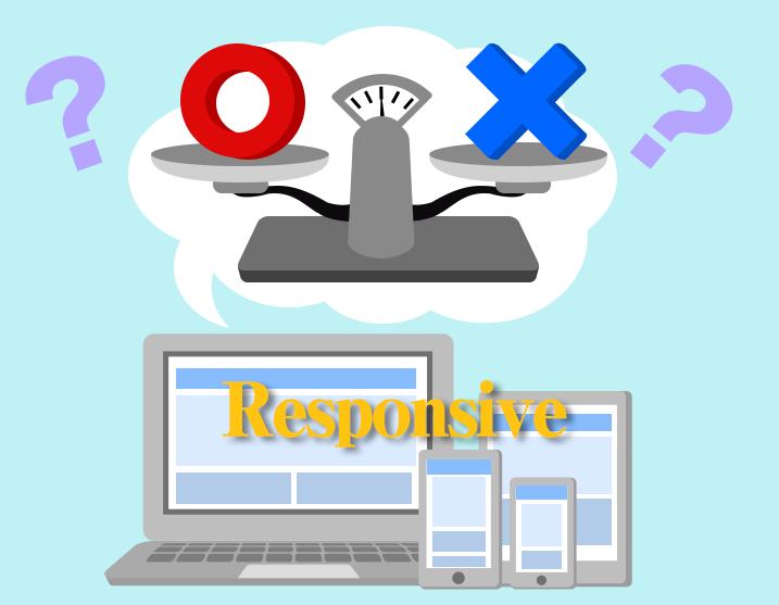 サイト制作者が語るレスポンシブWebデザインのメリット